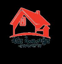 مؤسسة مكة للخدمات المنزليه